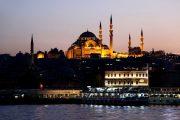 Ужин и Круиз по ночному Босфору - Экскурсии в Стамбуле