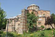 Святая Византия - Наследие Византийской Империи