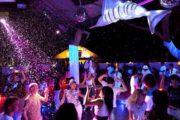 Ночная дискотека на яхте в Алании - Цена и Отзывы